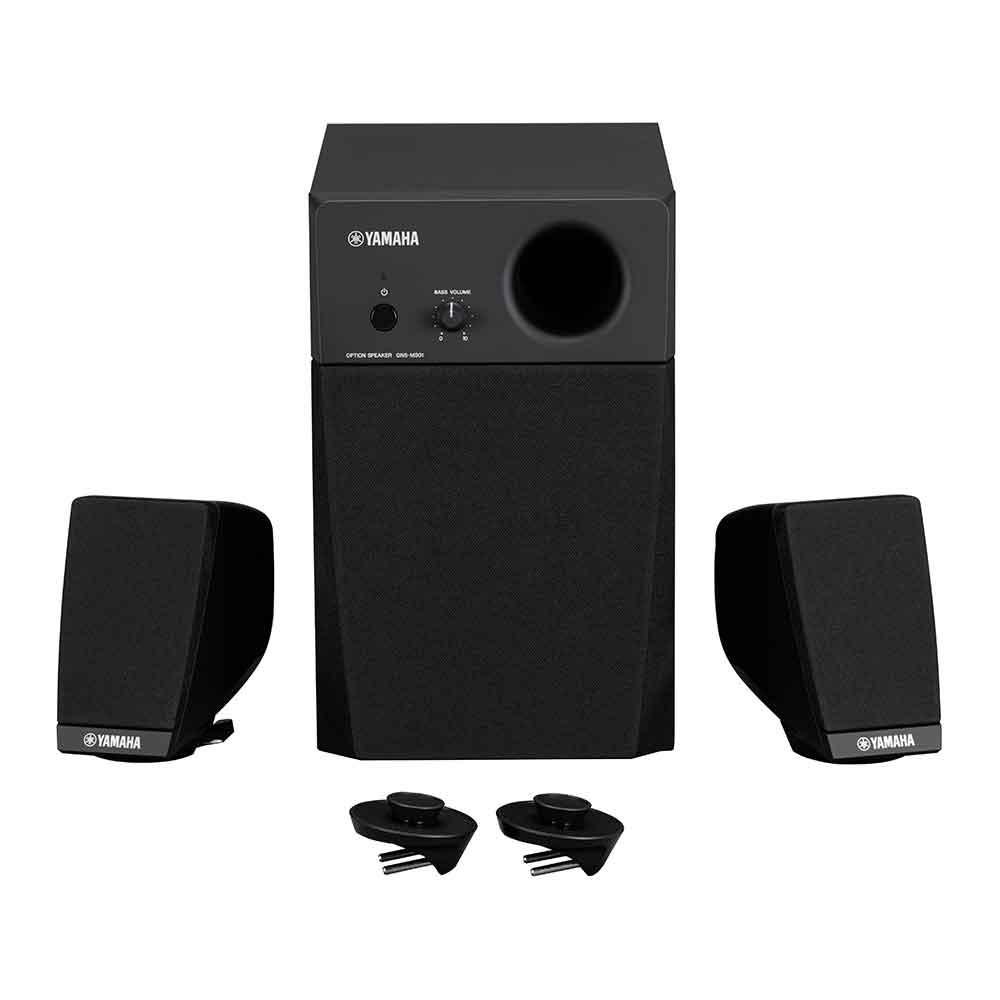 Yamaha GNS-MS01 højttalere for Genos